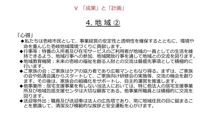 f:id:hiroshionizuka:20170401135806j:plain
