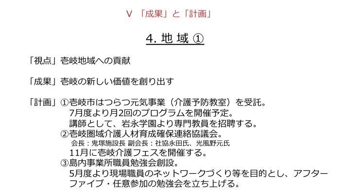 f:id:hiroshionizuka:20170401135818j:plain