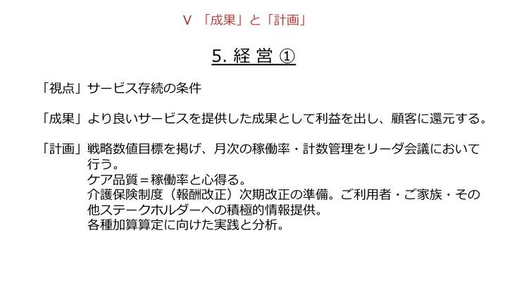 f:id:hiroshionizuka:20170401135831j:plain