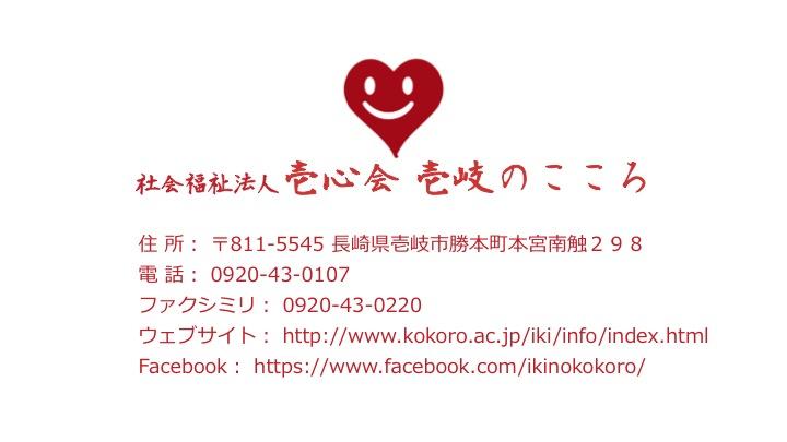 f:id:hiroshionizuka:20170401135858j:plain