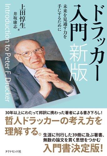 f:id:hiroshionizuka:20170416002508j:plain