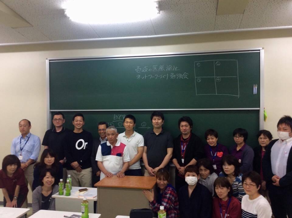 f:id:hiroshionizuka:20170521175853j:plain
