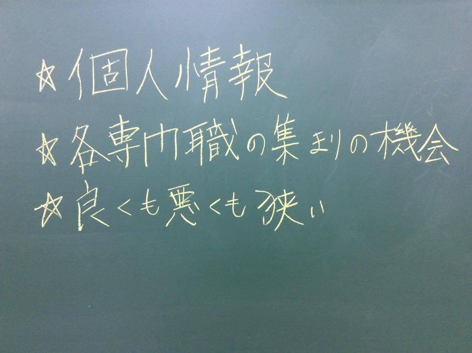 f:id:hiroshionizuka:20170521184104j:plain