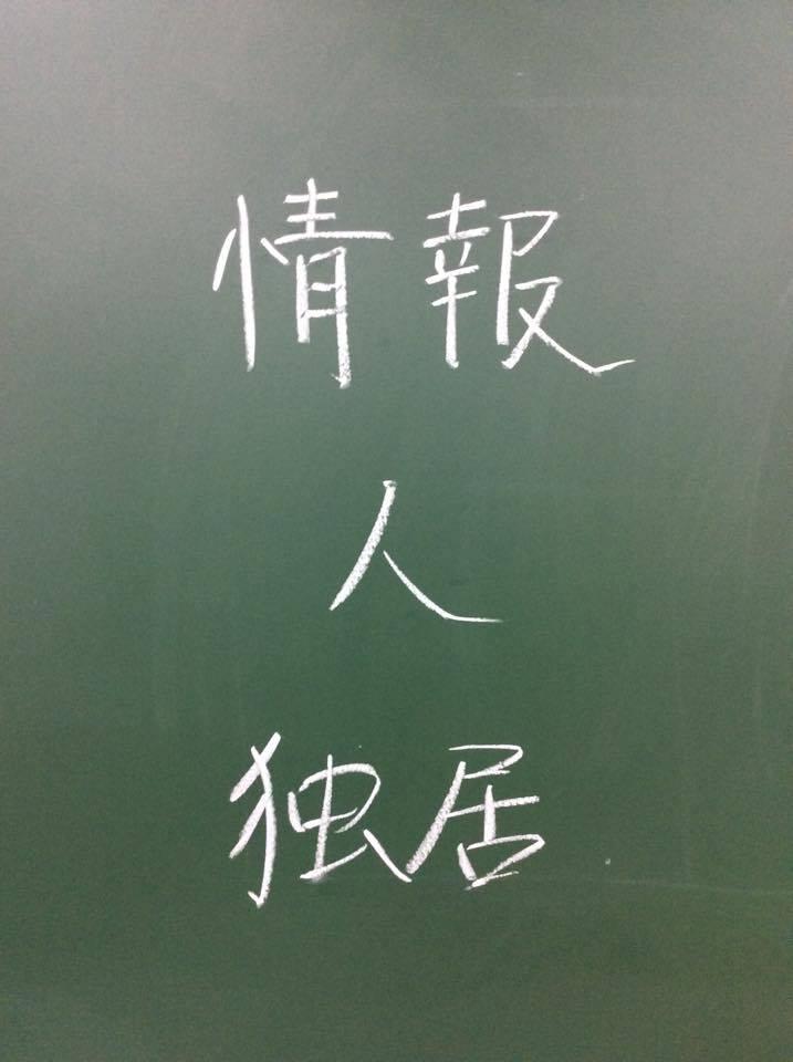 f:id:hiroshionizuka:20170521184112j:plain