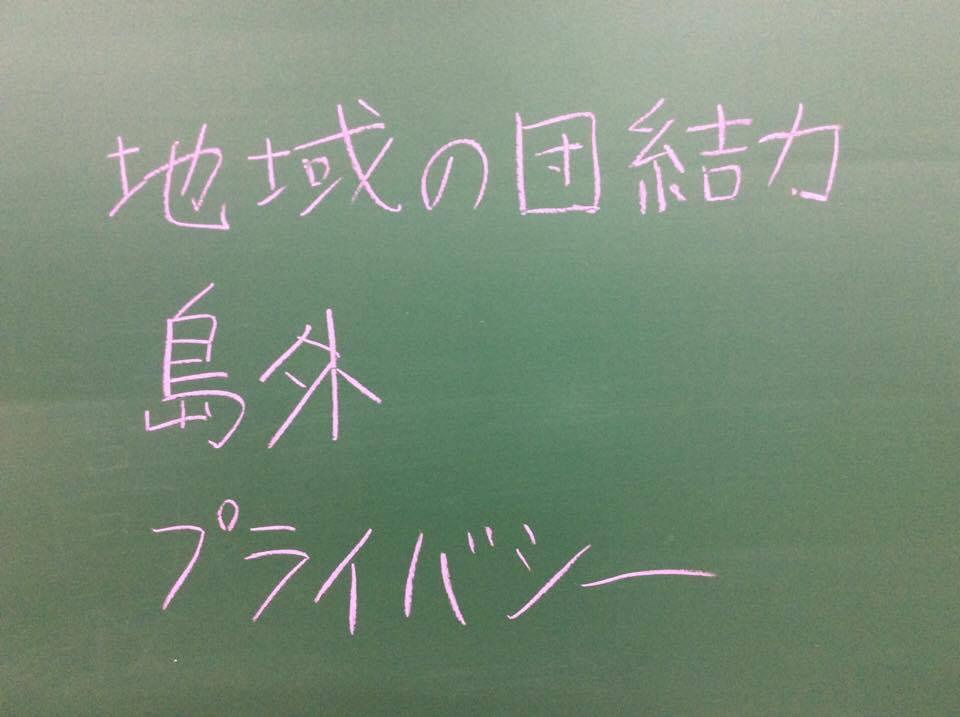 f:id:hiroshionizuka:20170521184120j:plain