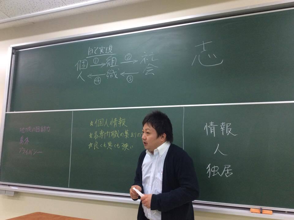f:id:hiroshionizuka:20170521184149j:plain