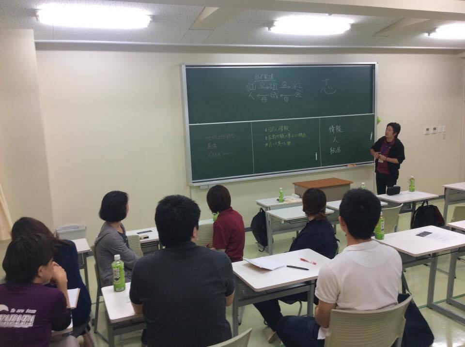 f:id:hiroshionizuka:20170521184202j:plain