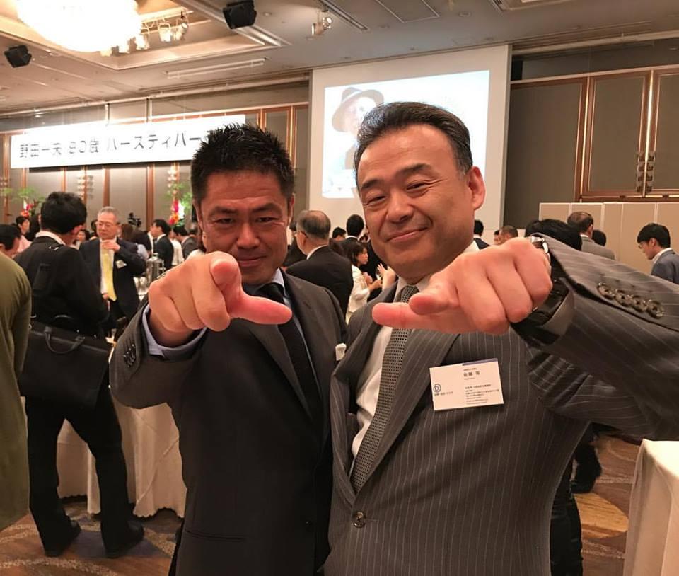 f:id:hiroshionizuka:20170527150119j:plain