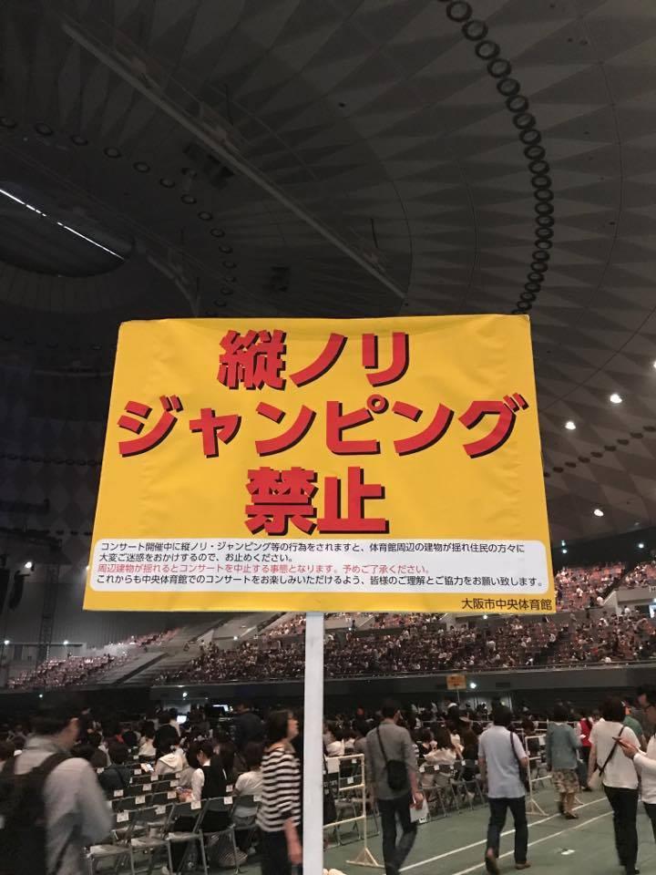 f:id:hiroshionizuka:20170613020041j:plain