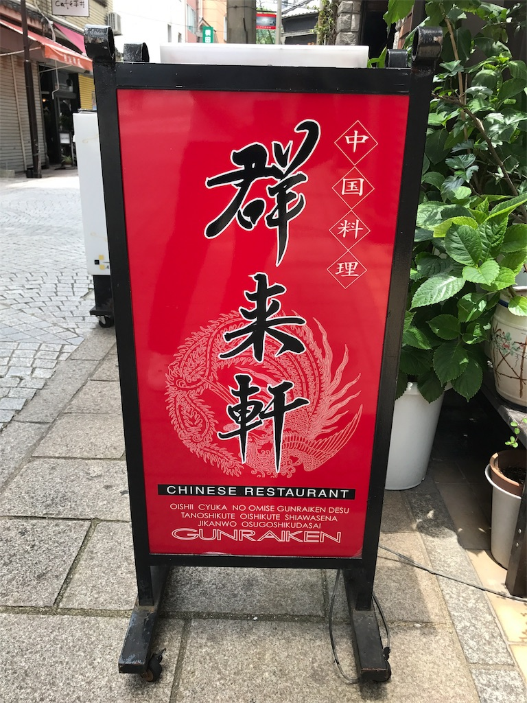 f:id:hiroshionizuka:20170626211922j:image