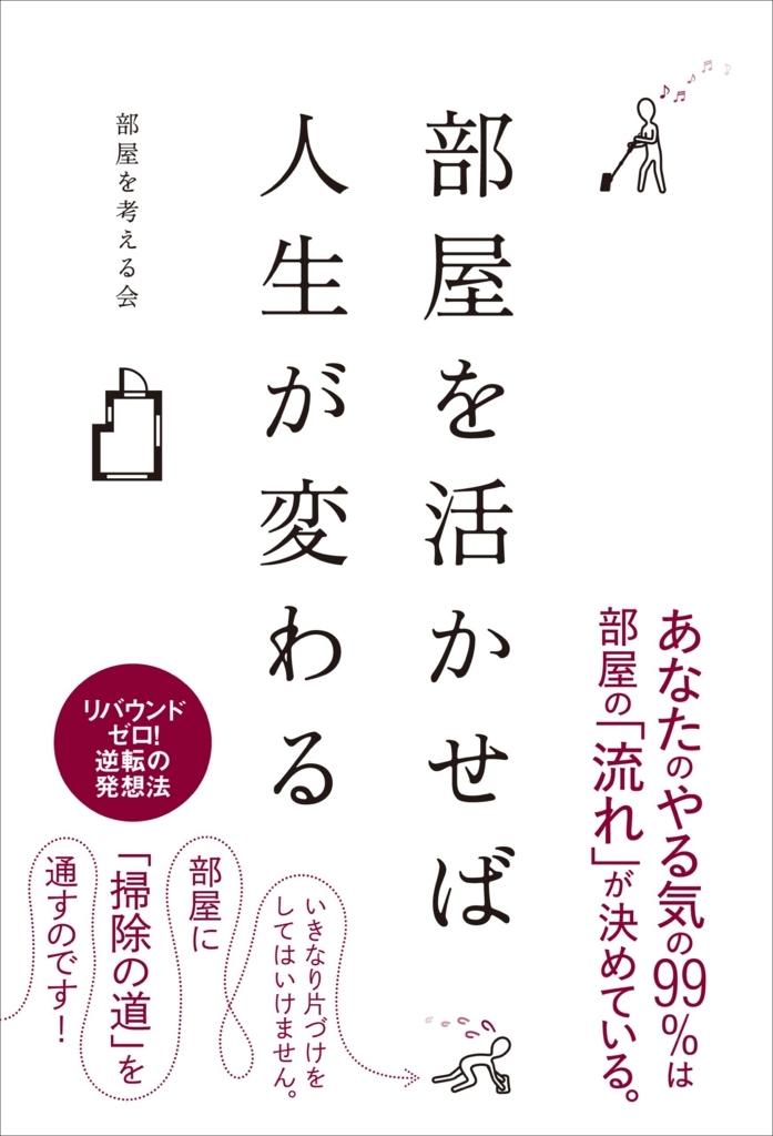 f:id:hiroshionizuka:20170725203125j:plain