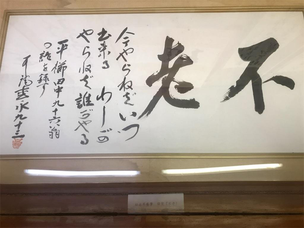 f:id:hiroshionizuka:20171008171952j:image