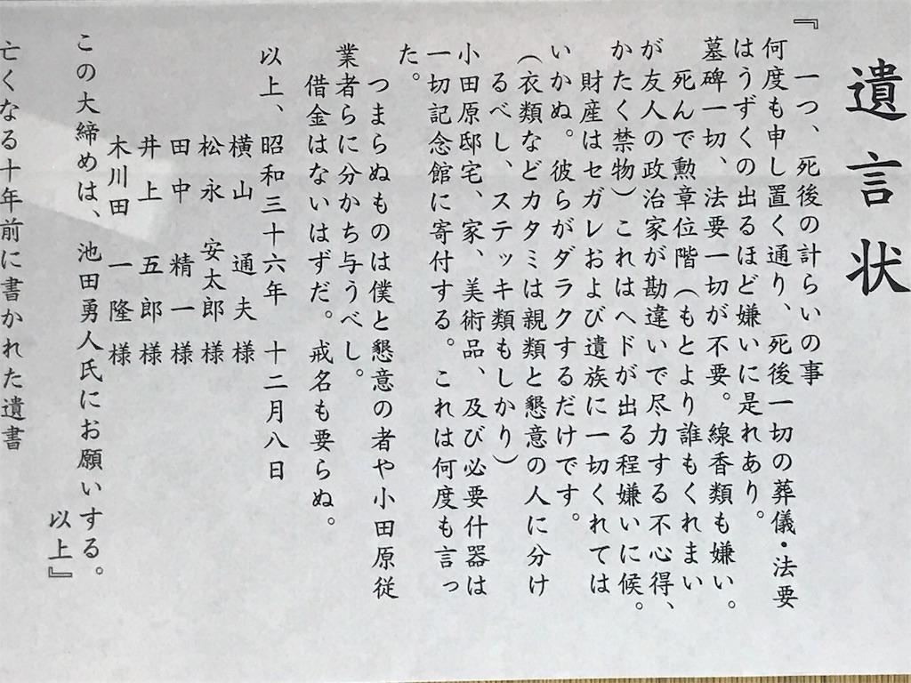 f:id:hiroshionizuka:20171008172018j:image