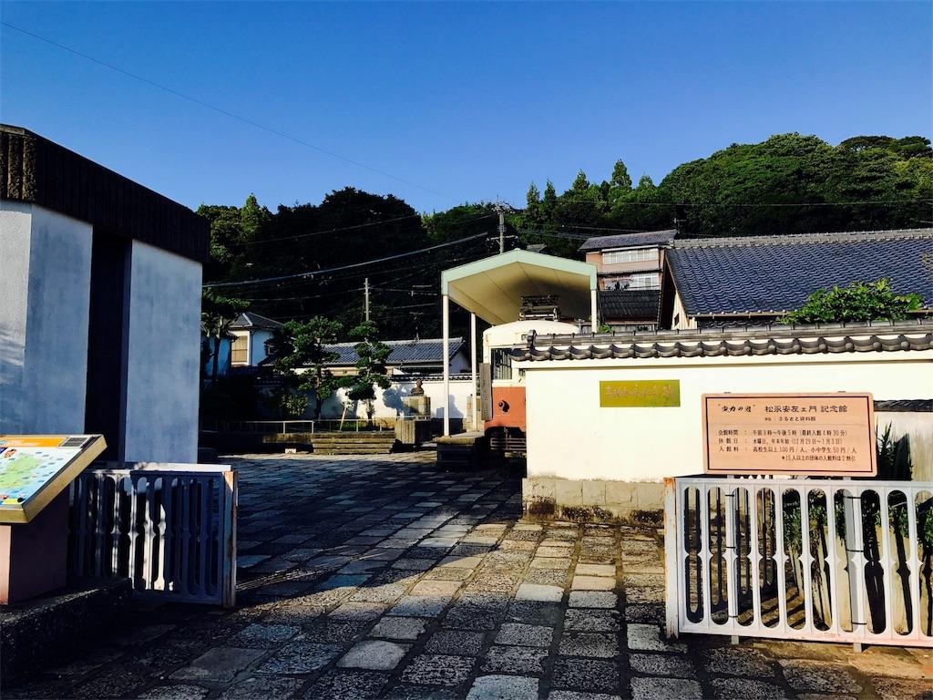 f:id:hiroshionizuka:20171008172242j:image