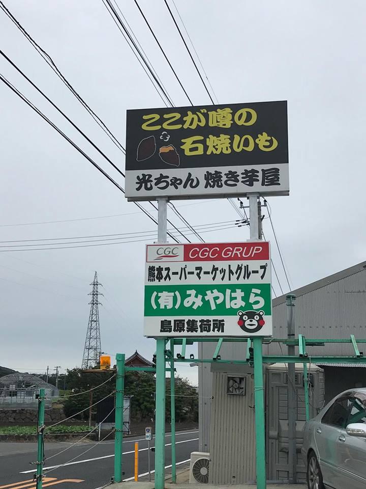f:id:hiroshionizuka:20171018002905j:plain