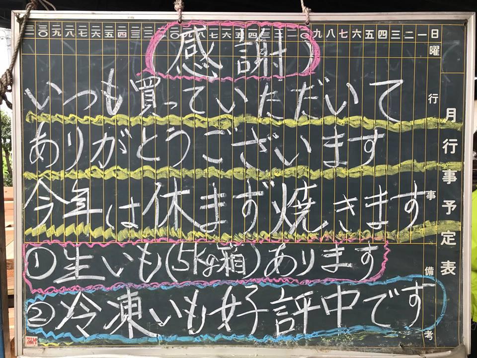 f:id:hiroshionizuka:20171018003753j:plain