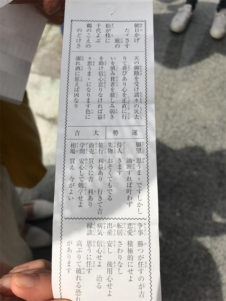 f:id:hiroshionizuka:20180228233845j:plain