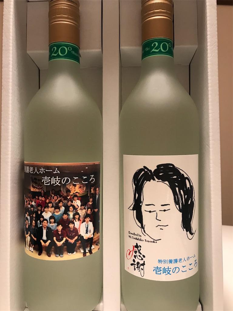f:id:hiroshionizuka:20180330205653j:image