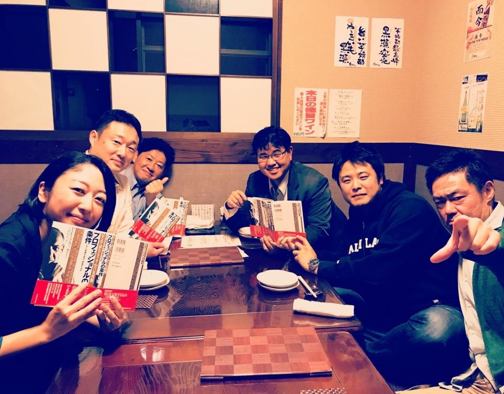 f:id:hiroshionizuka:20180404010757j:plain