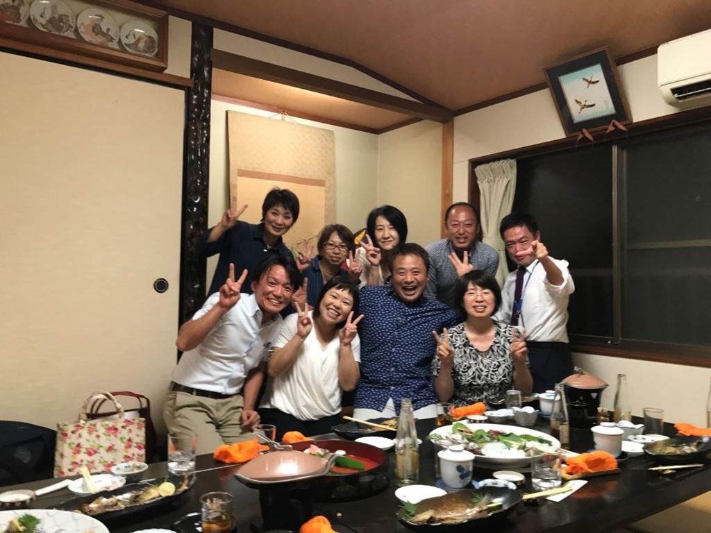 f:id:hiroshionizuka:20180405160108j:plain