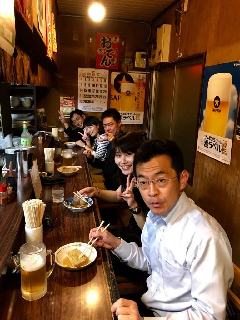 f:id:hiroshionizuka:20180405160432j:plain