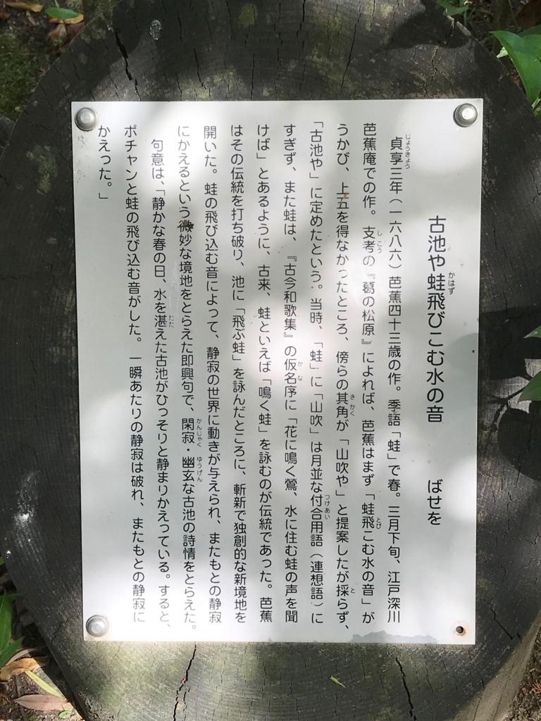 f:id:hiroshionizuka:20180415174918j:plain