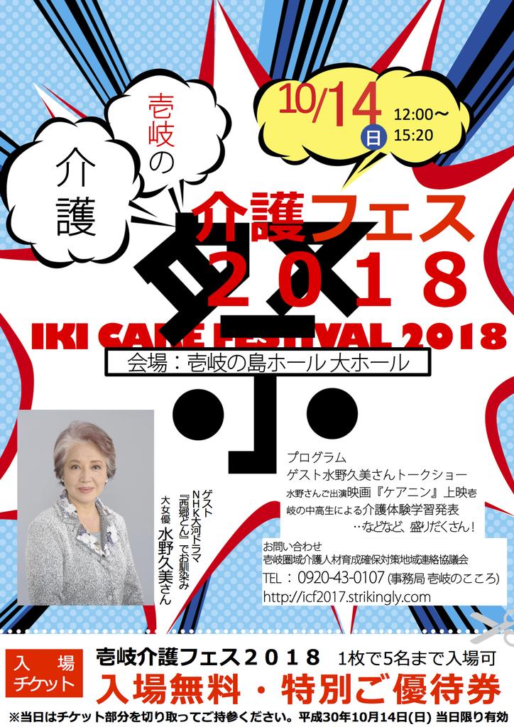f:id:hiroshionizuka:20181001233601j:plain