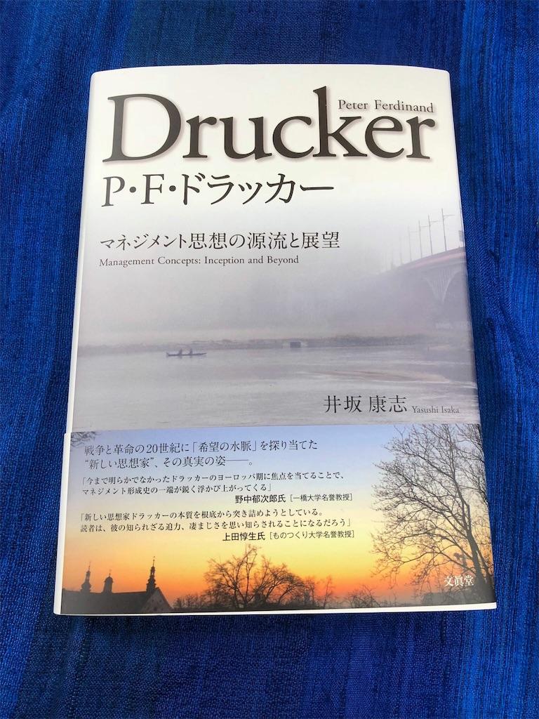 f:id:hiroshionizuka:20181125234030j:plain
