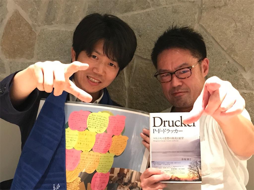 f:id:hiroshionizuka:20181125234034j:plain