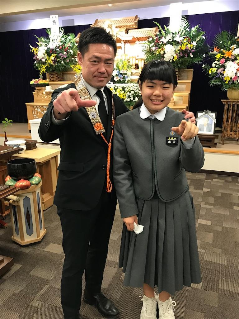 f:id:hiroshionizuka:20181227001115j:plain
