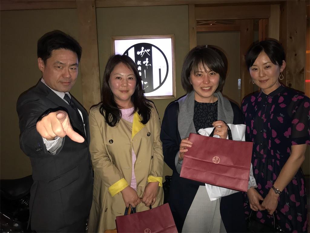 f:id:hiroshionizuka:20181227001417j:plain