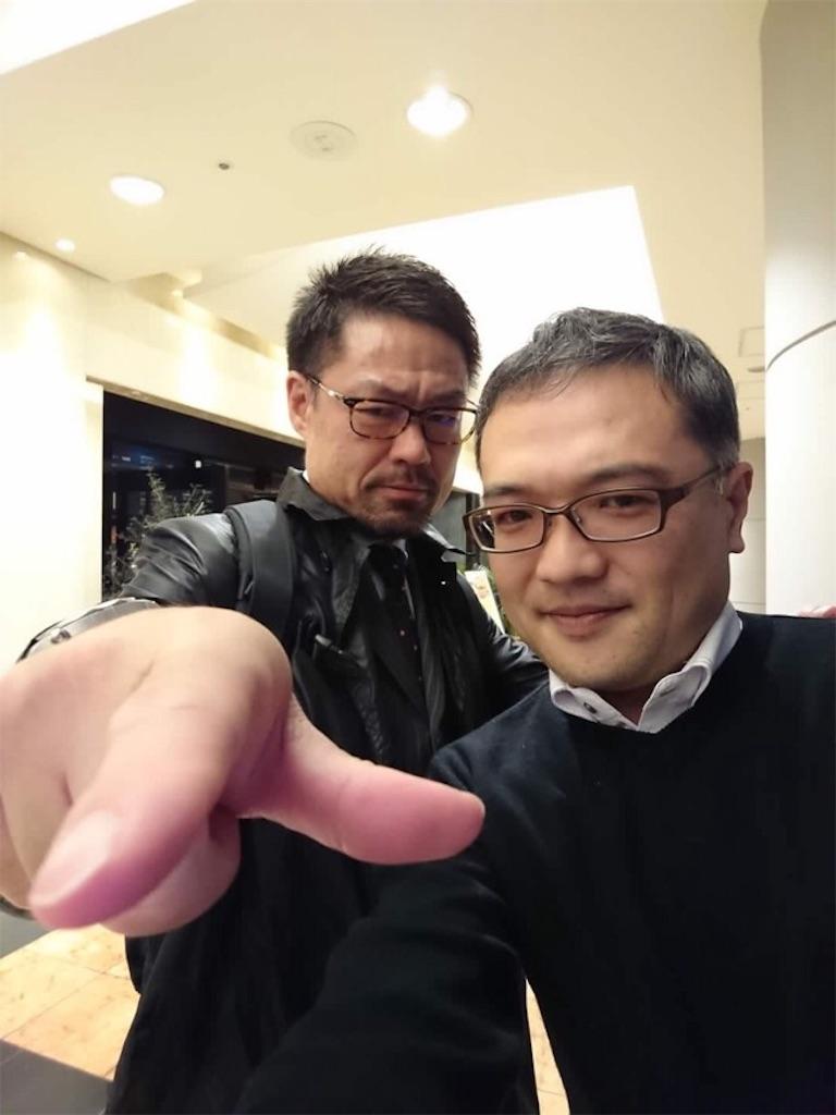 f:id:hiroshionizuka:20181230160136j:plain