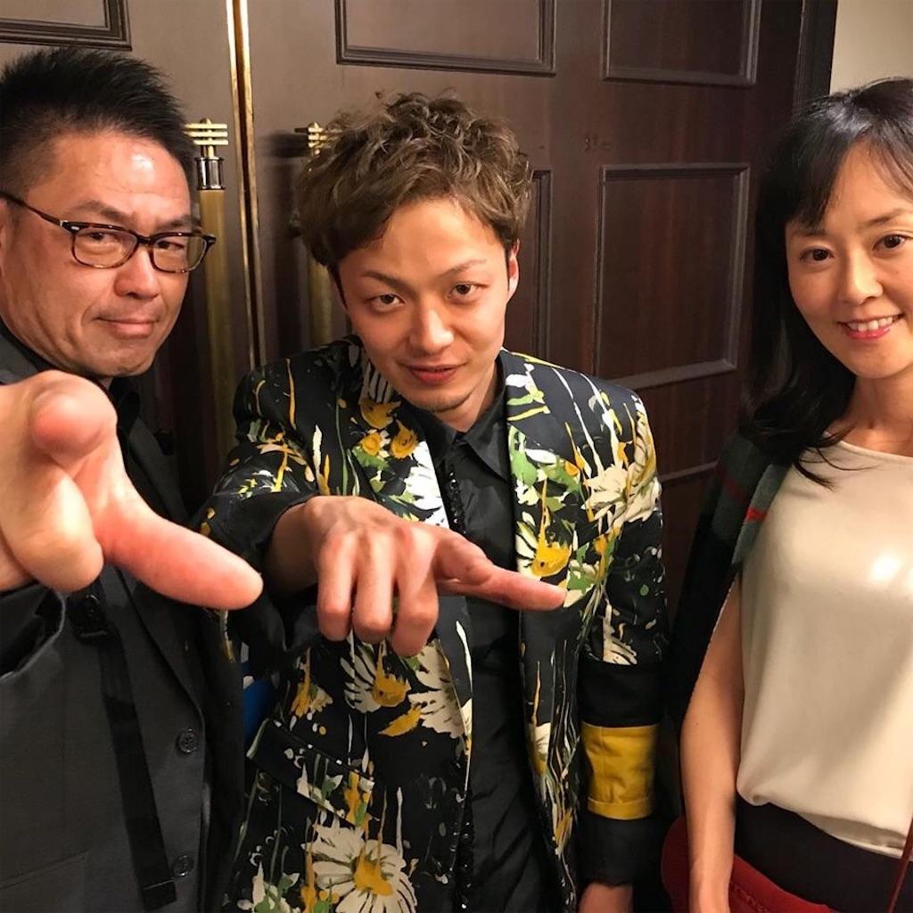 f:id:hiroshionizuka:20181230160143j:plain