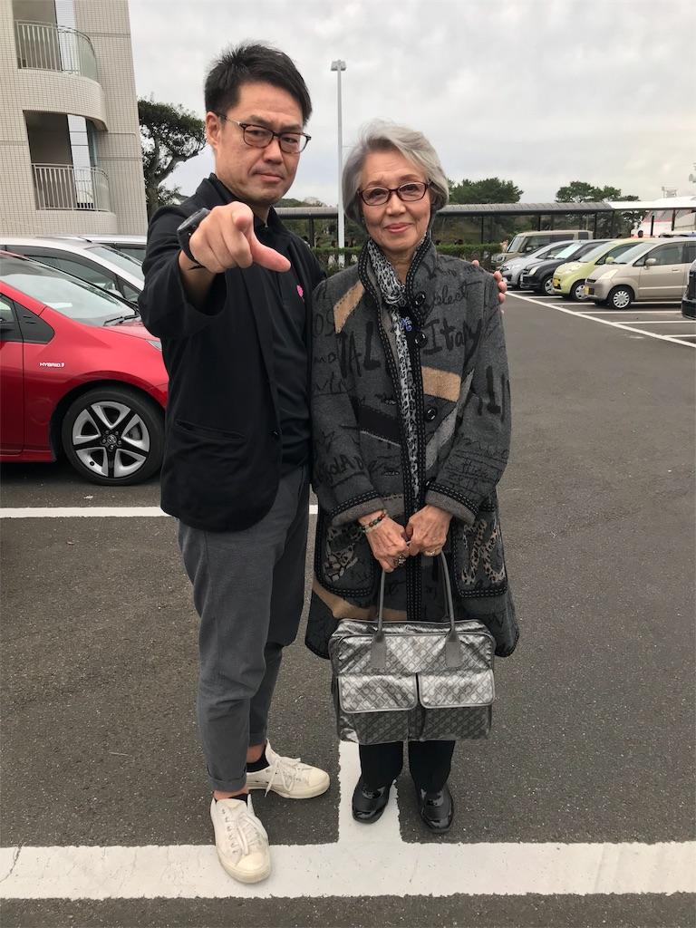 f:id:hiroshionizuka:20190108231455j:plain