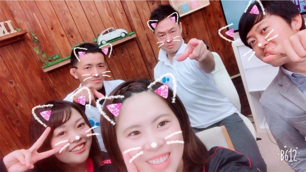 f:id:hiroshionizuka:20190108231740j:plain
