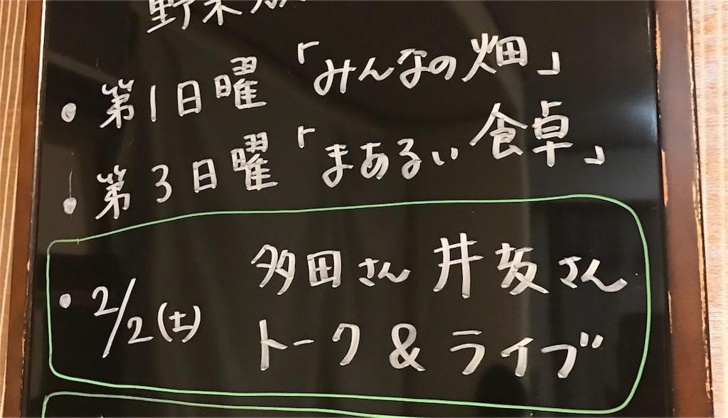 f:id:hiroshionizuka:20190204232705j:plain