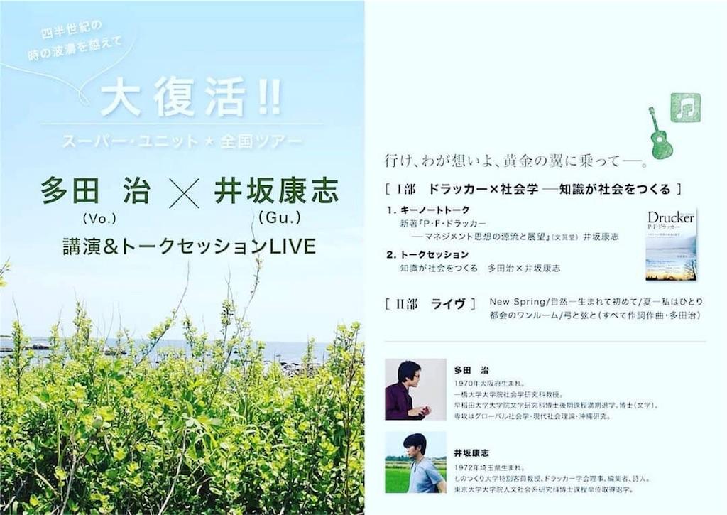f:id:hiroshionizuka:20190208224040j:plain