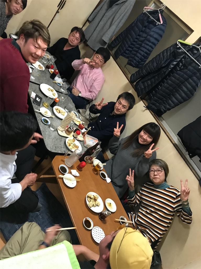f:id:hiroshionizuka:20190208225426j:plain