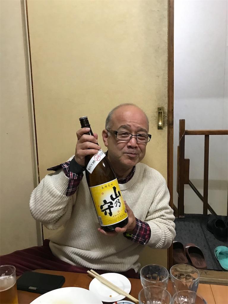 f:id:hiroshionizuka:20190208225455j:plain