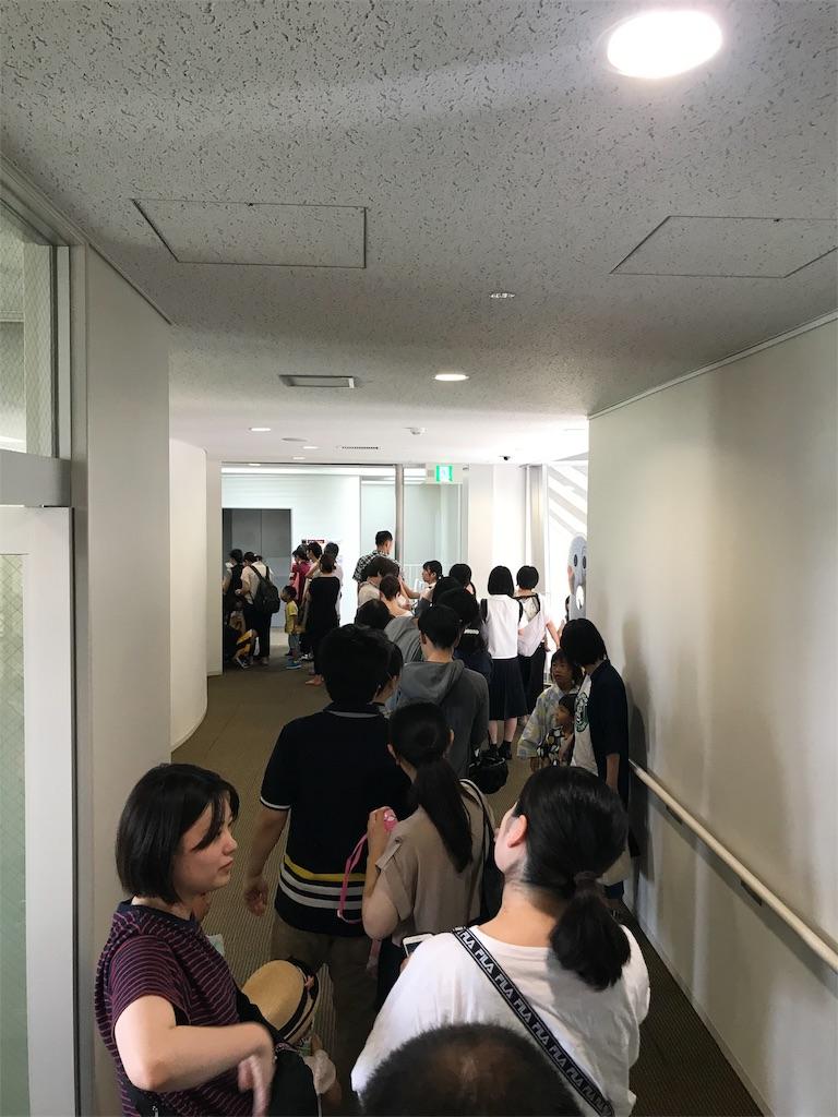 f:id:hiroshionizuka:20190721182655j:plain