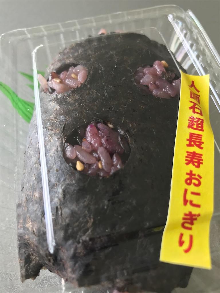 f:id:hiroshionizuka:20190721182729j:plain