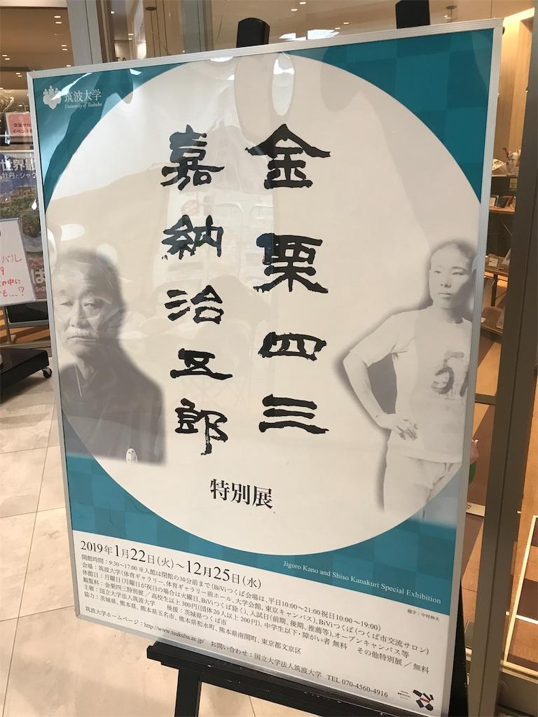 f:id:hiroshionizuka:20190721184834j:plain