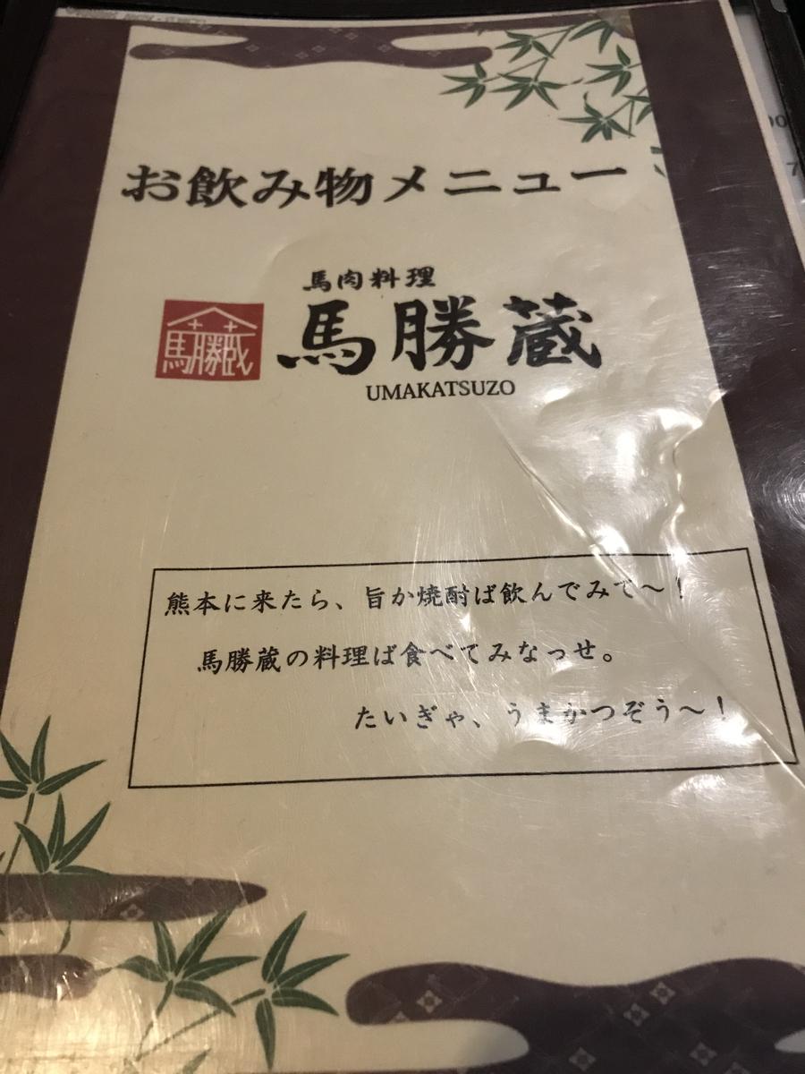 f:id:hiroshionizuka:20190828084635j:plain