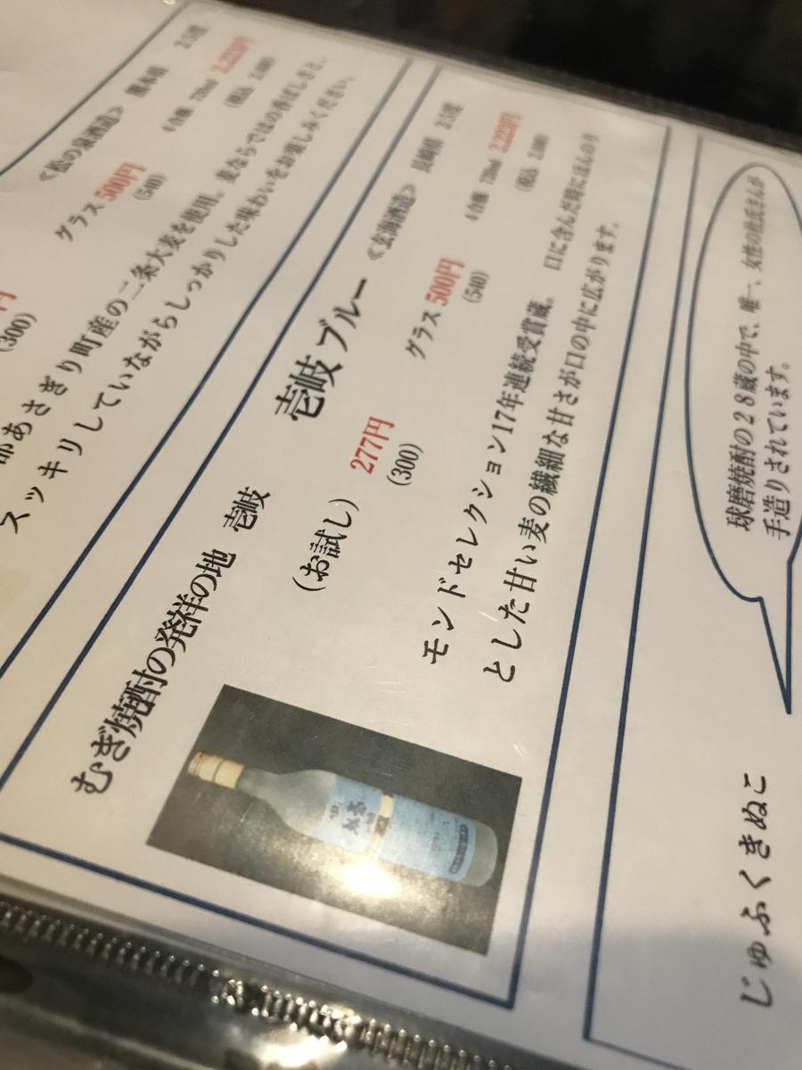 f:id:hiroshionizuka:20190828085219j:plain