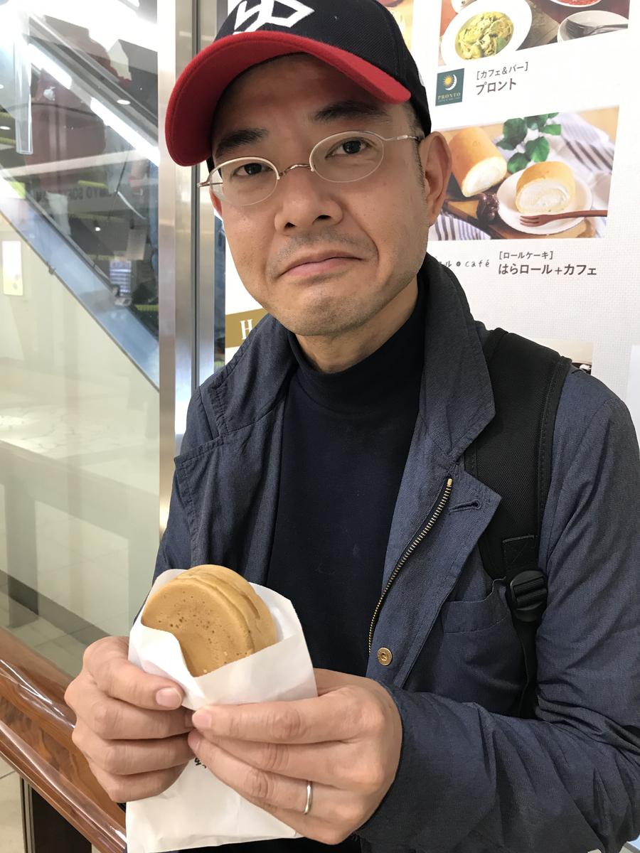 f:id:hiroshionizuka:20191102221153j:plain