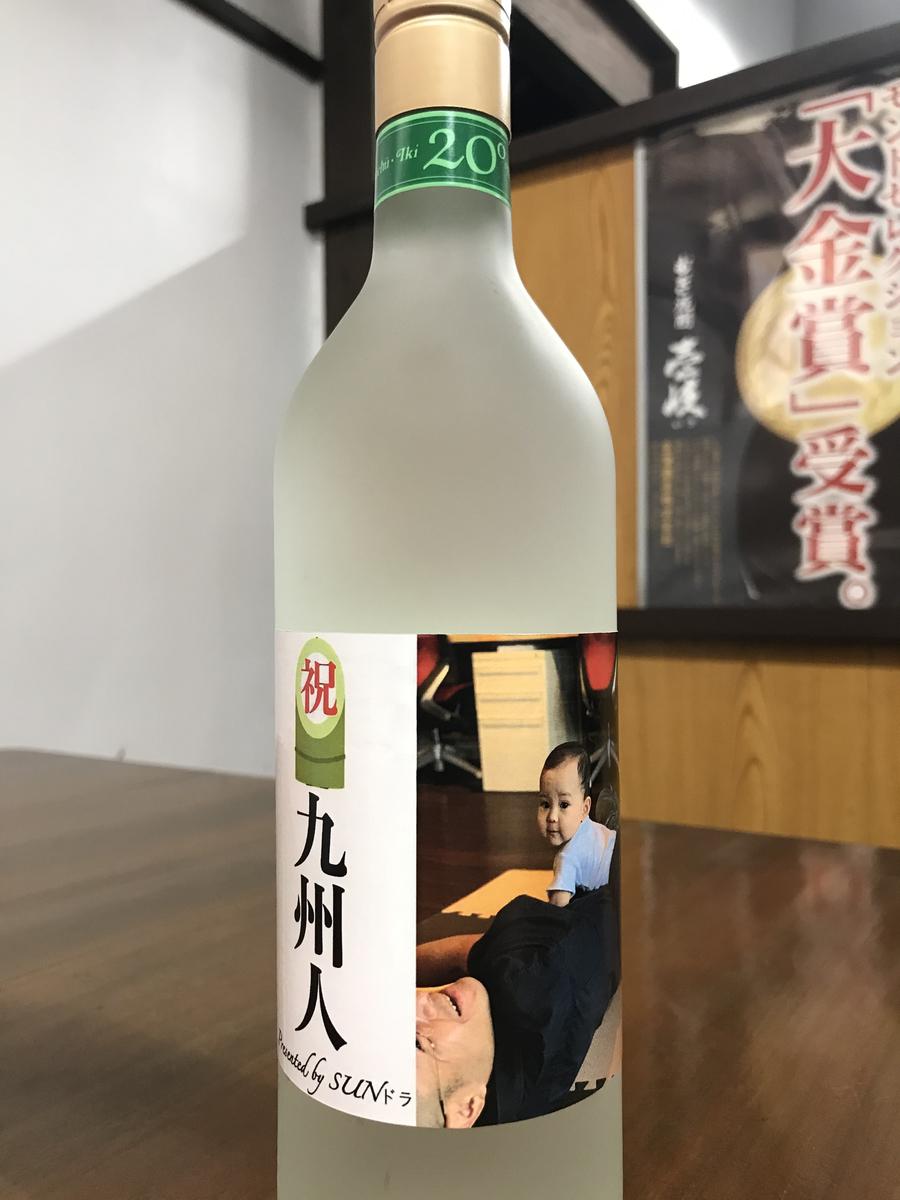 f:id:hiroshionizuka:20191102223054j:plain