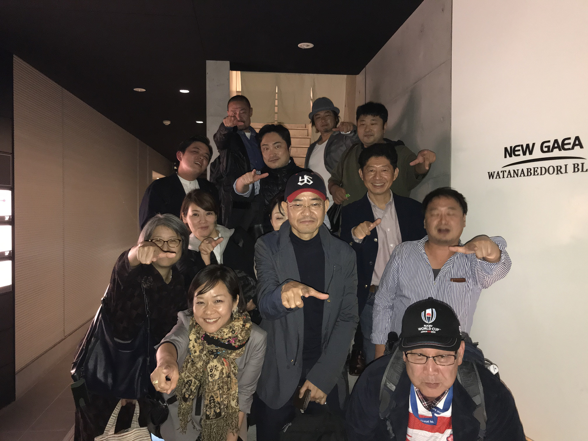 f:id:hiroshionizuka:20191102224325j:plain