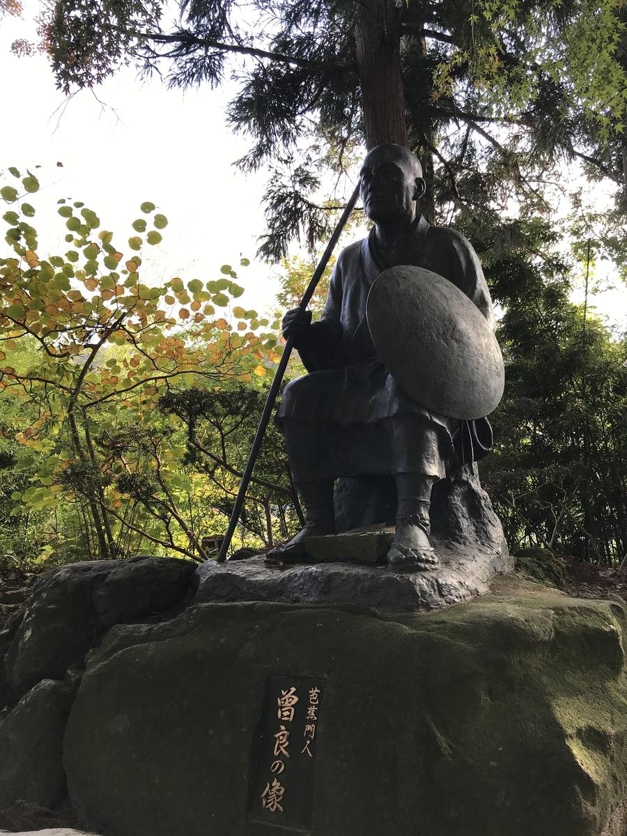 f:id:hiroshionizuka:20191112033028j:plain