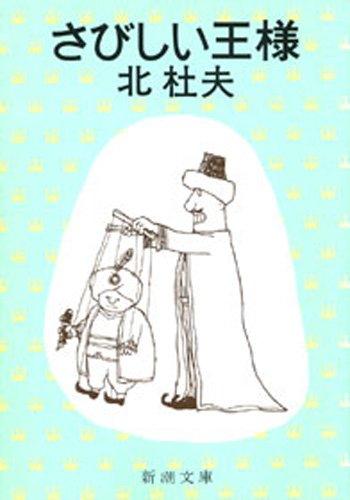 f:id:hiroshionizuka:20200512181900j:plain