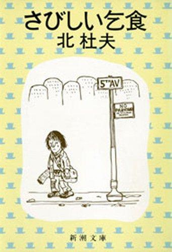 f:id:hiroshionizuka:20200512181928j:plain